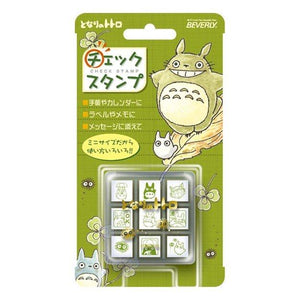 My Neighbor Totoro Check Stamp