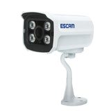 Escam Brick QD300 ONVIF HD P2P Cloud IR Security IP Camera - GalaxyDeals