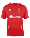 KWCRFC Sponsored Vapodri Tee (Red-White)