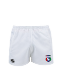 LHRC Premium Match Short (White)