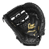 "Mizuno MVP GXF102 First Base Glove 12.00"" - Baseball Gloves - Hit A Double - 2"