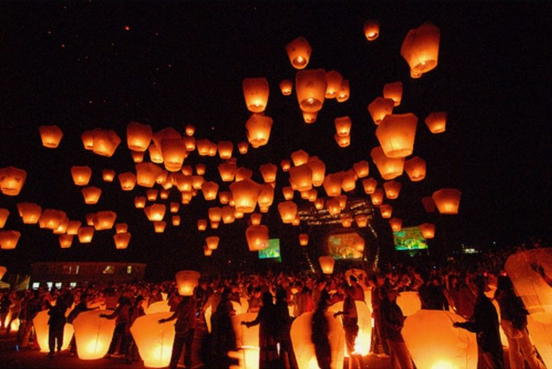 Beautiful Fall Traditions around the World