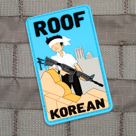 Roof Korean Morale Patch (2 VARIANTS) - Always Outnumbered Morale Patches