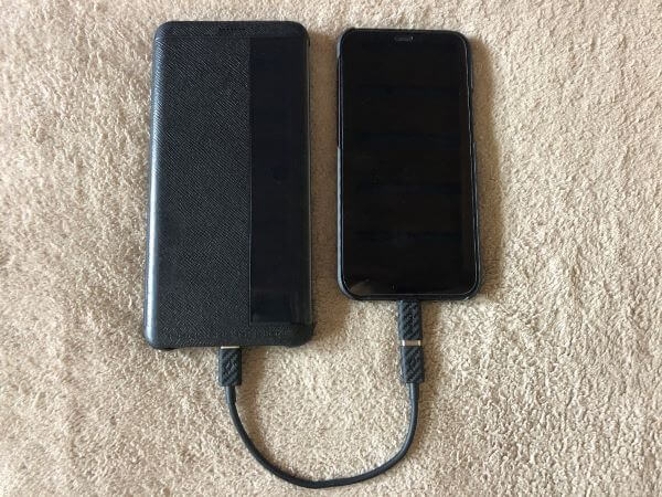 Use Huawei to charge iPhone from the cable in the MagEZ Digital Travel Kit