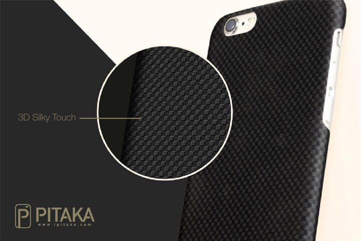 3d silky touch phone case