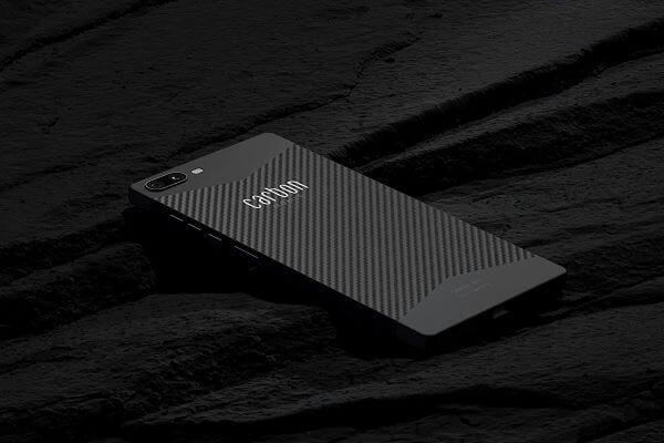 The first smartphone with carbon fiber shell