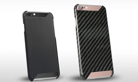 Carbon-Fiber-iPhone-Case