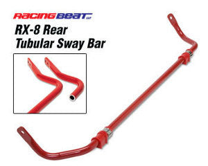 Racing Beat RX8 Rear Anti Roll Bar - Bespoke Performance Parts