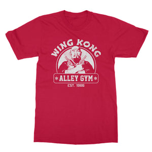 Wing Kong Alley Gym - Big Trouble