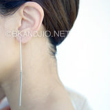 Sterling Silver Long Modern Bar Earrings