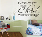 BUY ONE GET ONE FREE - Creative Decoration In House Wall Sticker. = 4798949828