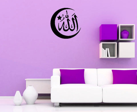BUY ONE GET ONE FREE - Creative Decoration In House Wall Sticker. = 4798924036