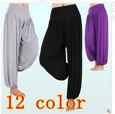High waist Dancing Plus Size Pants [6259295684]