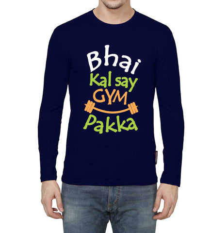 Navy Blue Color GSM With Cotton Mens Tshirt - 10301