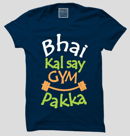 Navy Blue Color GSM With Cotton Mens Tshirt - 10331