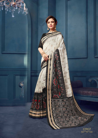 Black and White Color Bhagalpuri Silk Saree - 13WOM13907