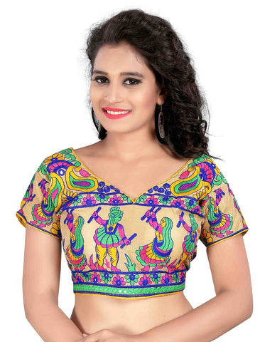 Multi Color Cotton Stitched Blouse - 2001Multi
