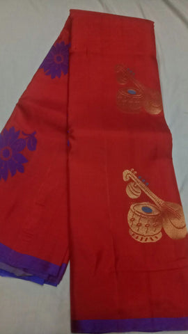 Red Color Pure Silk Jari Gold Dharmavaram Saree - 20180911-WA0038