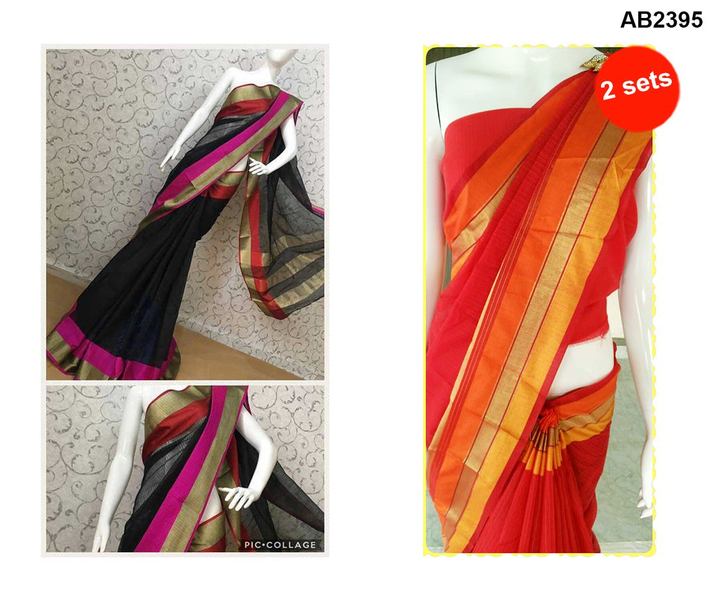Buy Cotton Sarees