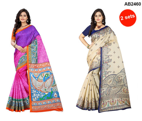 Blue and Pink Color Khadi Silk Sarees - ks-rani-blue , ks-race-pink