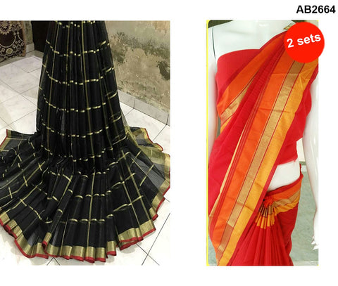 COMBOS-Cotton Sarees - doriya-12 , doriya-red
