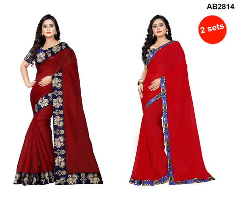 COMBOS- Marbal And Bhagalpuri Sarees - square-Red , Peacock-Red
