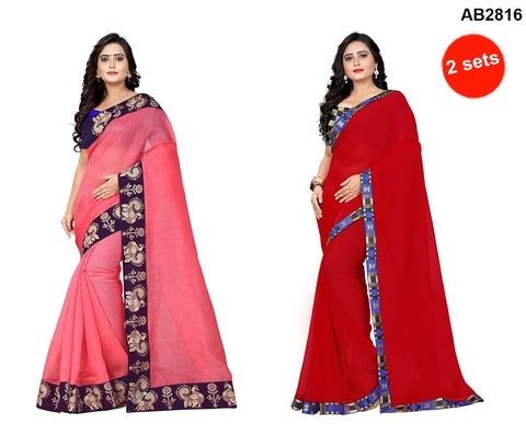 COMBOS- Marbal And Bhagalpuri Sarees - Square-Red , Peacock-Peach