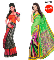 Art Silk Printed Sarees