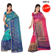 Super Net Printed Sarees