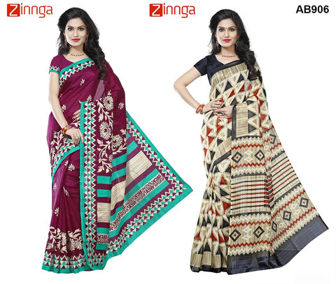 COMBOS-Multi Color Jute Silk Sarees - RR-2006 , RR-2001