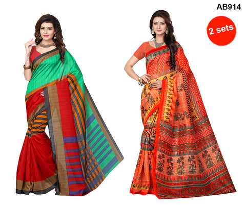COMBOS-Multi Color Bhagalpuri Silk Sarees - 7047 , 7038