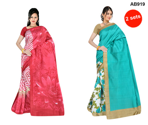 COMBOS-Multi Color Art Silk Sarees - NINEA1-04 , NINEA1-05