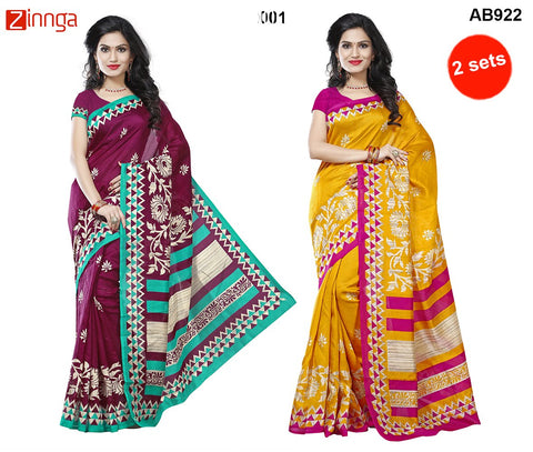 COMBOS-Multi Color Jute Silk Sarees - RR-2001 , RR-2002