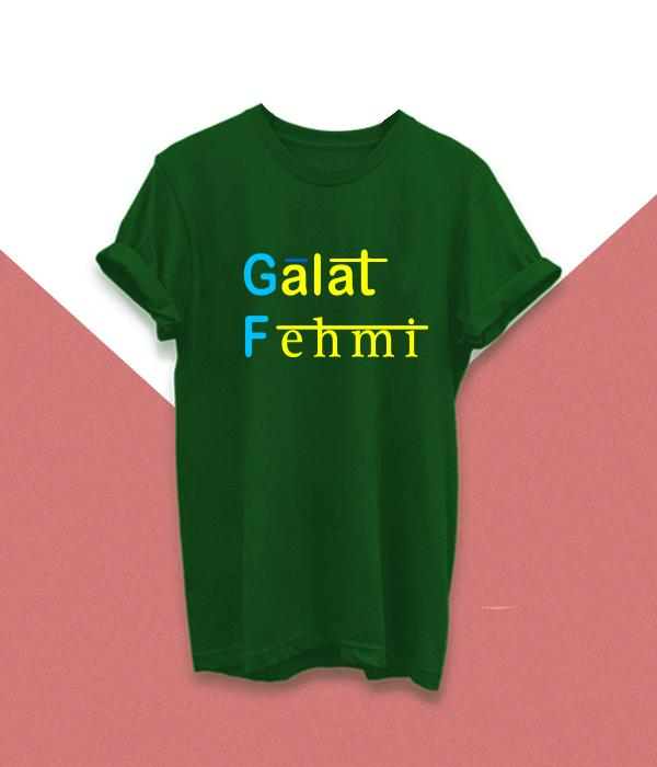 Buy Green Color Cotton Submilation Mens Tshirt