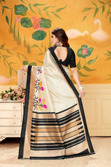 Cream Black Color  Silk Women's Saree - AFSKABLACK