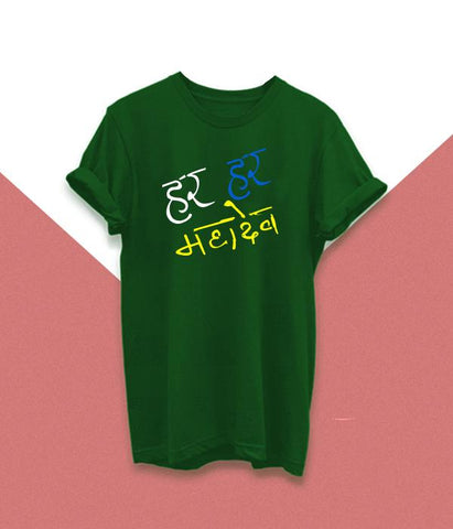 Green Color Cotton Unisex Tshirt - AFUR112