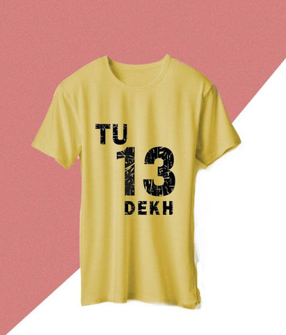Yellow Color Cotton Unisex Tshirt - AFUR118