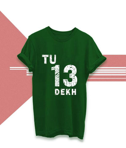 Green Color Cotton Unisex Tshirt - AFUR120