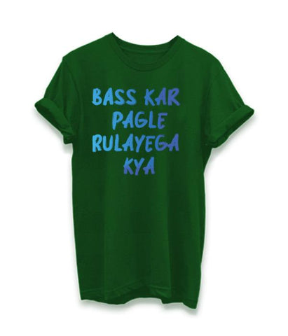 Green Color Cotton Submilation Unisex Tshirt - AFUR124