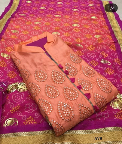 Orange Color Chanderi Cotton Embroidered Unstitched Salwar - AV8
