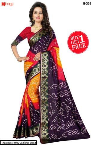 B1G1-Women's Beautiful Bhagalpuri Cotton Silk Saree - BG08