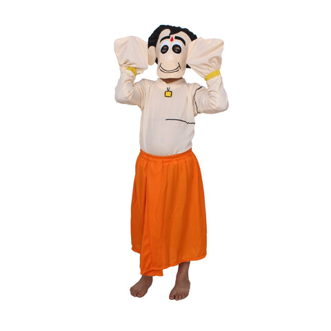 Cream Color Cotton Blend Fancy Costume Dress  - Bheem-1