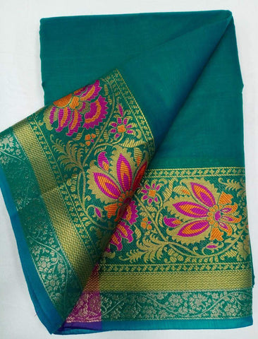 RAMA-PINK Color Heavy silk Dyeing material Saree - COTTON SILK-02