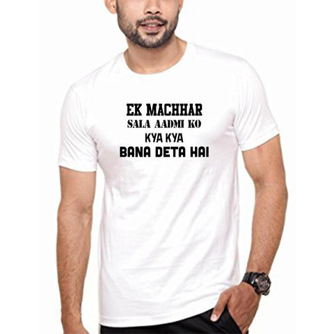 White Color polyester Men's Tshirt - DIGI6098