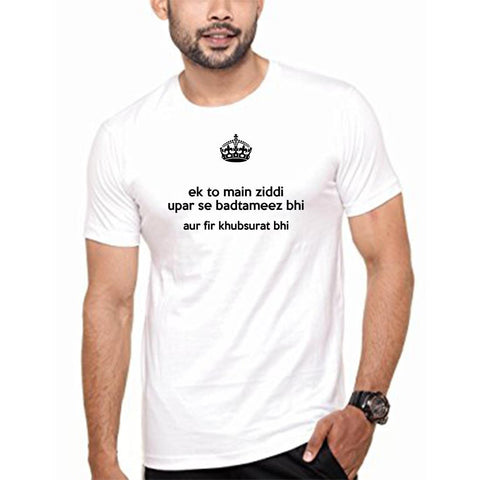 White Color polyester Men's Tshirt - DIGI6122