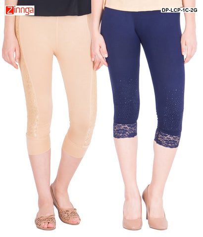 AMERICAN ELM-Women's Pack Of 2 Beautiful Cotton Capris  - DP-LCP-1C-2G