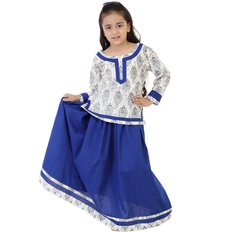 Cream Color Cotton Girl's Skirt With Top - FBK__79