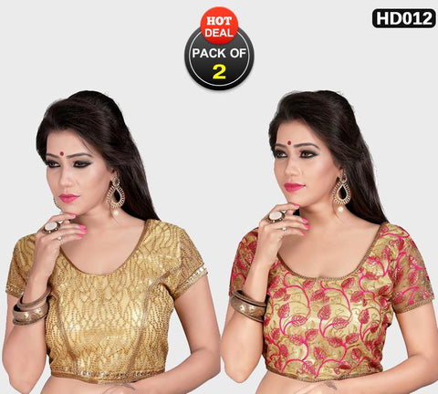 Pack of 2 - Golden Color Cotton And Net Women Stitched Blouses - 2012, 2013