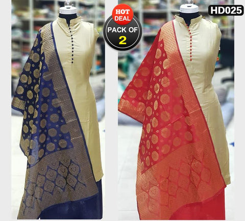 Pack of 2 - Beige Color Silk Women Un-Stitched Salwars - vol009-1Blue, vol009-red