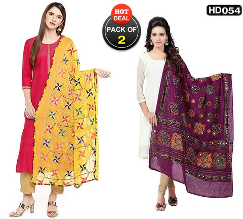 Pack of 2 - Multi Colour Chiffon Dupattas- DUP0685, Dup0340
